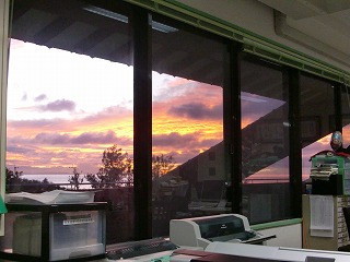 今の沖縄の空