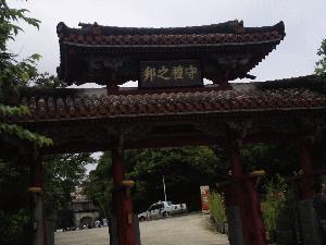 20150715_2